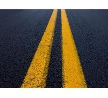 Краска АК-511 желтая, для дорожной разметки - Ремонт, отделка в Краснодаре