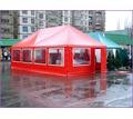 Купить шатер тентовый для кафе - Строительные работы в Краснодарском Крае