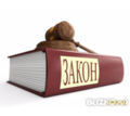 Банкротство граждан по закону - Юридические услуги в Краснодаре
