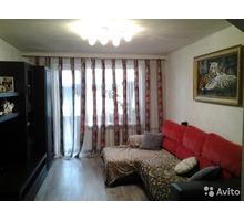 Продается трёхомнатная  квартира - Квартиры в Лабинске