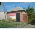 Продается коммерческая недвижимость - Продам в Лабинске