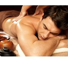Расслабляющий массаж   без интима - Массаж в Адлере