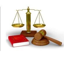Юрист по семейным вопросам в Краснодаре - Юридические услуги в Краснодаре