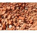 Бой кирпича, битый кирпич, кирпичный бой, бой бетона, дробленый бетон с Доставкой - Кирпичи, камни, блоки в Краснодаре