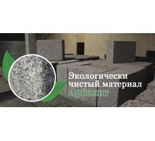 Монтаж Сайдинга в Каневской - Строительные работы в Приморско-Ахтарске