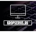 Установка Windows в Кропоткине - Компьютерные услуги в Кропоткине