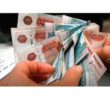 Работа  без вложений и обучения с ежедневной оплатой. - Работа на дому в Усть-Лабинске