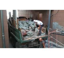 Вывоз строительного мусора, уборка территорий, участков Новороссийск, Анапа - Строительные работы в Краснодарском Крае