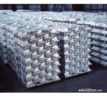 Алюминий первичный на экспорт- a7, a8. - Металлические конструкции в Адлере