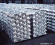 Алюминий первичный на экспорт- a7, a8., фото — «Реклама Адлера»
