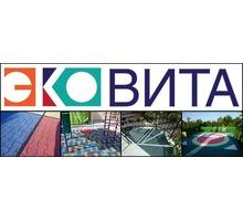 Производство резиновой плитки - Прочие строительные материалы в Краснодарском Крае