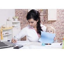 требуются женщины для работы на дому. современный подход к бизнесу. - Работа на дому в Краснодарском Крае