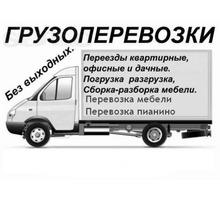 Грузоперевозки оперативно, качественно в Анапе - Грузовые перевозки в Краснодарском Крае