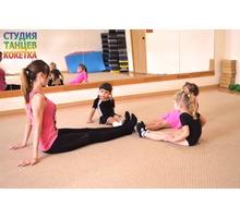 Baby Dance - танцы, хореография, гимнастика для малышей - Детские развивающие центры в Новороссийске