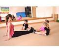 Baby Dance - танцы, хореография, гимнастика для малышей - Детские развивающие центры в Краснодарском Крае