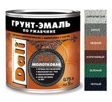 Молотковая грунт-эмаль 3 в 1 - Лакокрасочная продукция в Краснодарском Крае
