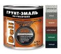 Молотковая грунт-эмаль 3 в 1 - Лакокрасочная продукция в Краснодаре