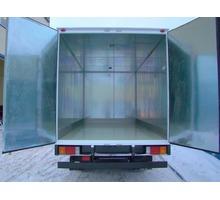 Фургон промтоварный. Переоборудование грузовых авто в Краснодаре - Автосервис и услуги в Краснодаре