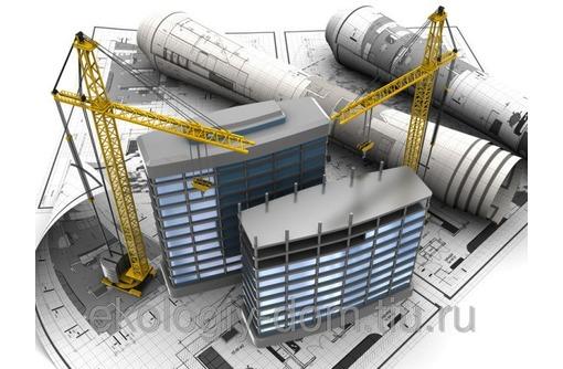 Независимая строительная экспертиза. - Услуги по недвижимости в Анапе