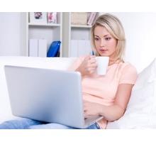 Требуется на работу на дому женщины. Свободный график - Работа на дому в Краснодарском Крае