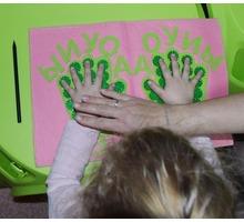 Занятия для детей от 4-х лет с логопедом-дефектологом. - Детские развивающие центры в Краснодаре