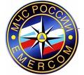 Лицензия МЧС (пожарная лицензия) под ключ - Юридические услуги в Краснодаре