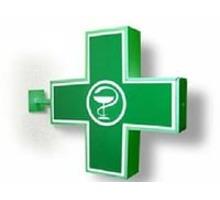 Лицензия на аптеку (фармацевтическая лицензия) под ключ - Юридические услуги в Краснодарском Крае