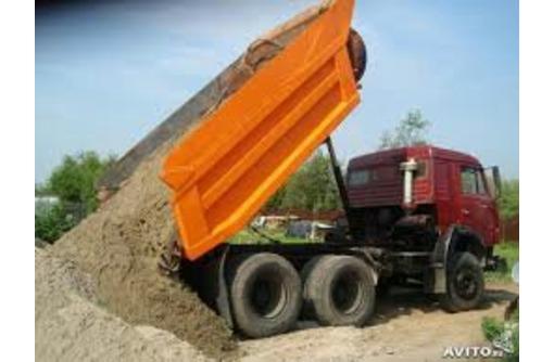Доставка от куба песок щебень гравий любые обьемы - Грузовые перевозки в Армавире