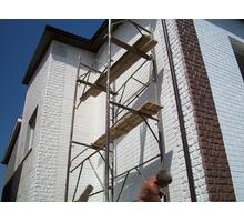 Фирменные термопанели для утепления фасада - Ремонт, отделка в Туапсе
