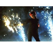Огненное шоу - Fire show в Краснодаре - Свадьбы, торжества в Краснодаре