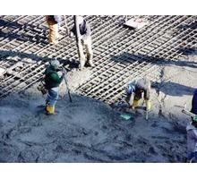 Монолитные и бетонные работы в Краснодаре. - Строительные работы в Краснодаре