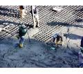 Монолитные и бетонные работы в Краснодаре. - Строительные работы в Краснодарском Крае