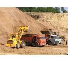 Продажа и доставка строительного песка,щебень,грунт. - Сыпучие материалы в Краснодаре
