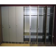 Шкафы для фитнес-залов, раздевалок, спортзалов - Мебель для офиса в Краснодарском Крае