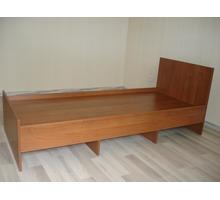 Кровати односпальные лдсп - Мебель для спальни в Краснодарском Крае