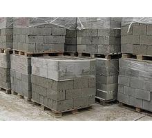 Керамзитоблоки для стен и перегородок - Кирпичи, камни, блоки в Сочи