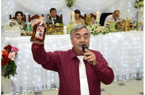 Профессиональный кавказский тамада - Свадьбы, торжества в Армавире
