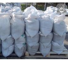 Песок в мешках 40 кг 90 р - Сыпучие материалы в Сочи