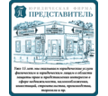 Юридические услуги в сфере строительства, налогов, семейных споров - Юридические услуги в Краснодарском Крае