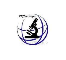 Независимая экспертиза товаров в Краснодаре: обуви, одежды, мебели, бытовой техники, телефона и т.п. - Юридические услуги в Краснодарском Крае