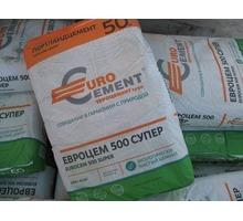 Цемент 500 Д0, Д20 по 50 кг в Краснодаре - Цемент и сухие смеси в Краснодарском Крае