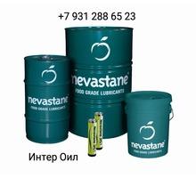 Масло пищевое Total NEVASTANE SL низкие цены  Звоните - Продажа в Адлере