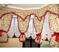 Пошив штор .Оформление интерьера - Дизайн интерьеров в Краснодаре