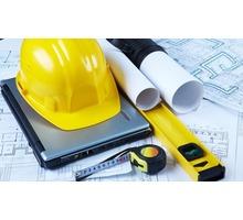 Независимая экспертиза строительных и ремонтно-строительных работ. КРДэксперт. Краснодар. - Бизнес и деловые услуги в Краснодаре