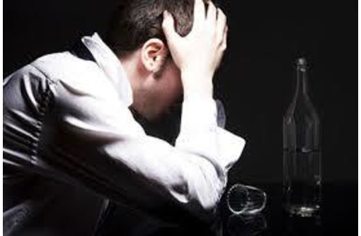 Лечение алкогольной интоксикации, вывод из запоя, снятие ломки. - Медицинские услуги в Анапе