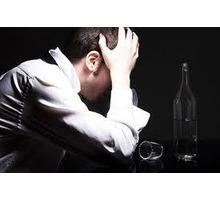 Лечение алкогольной интоксикации, вывод из запоя, снятие ломки. - Медицинские услуги в Геленджике