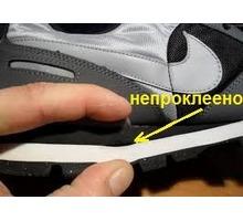 Независимая  экспертиза  обуви, экспертиза качества кожаной обуви. Краснодар. Центр КРДэксперт - Юридические услуги в Краснодарском Крае