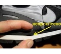 Независимая  экспертиза  обуви, экспертиза качества кожаной обуви. Краснодар. Центр КРДэксперт - Юридические услуги в Краснодаре