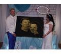 Шоу звездная пыль  (звездный портрет) - Свадьбы, торжества в Краснодарском Крае