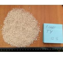 Рис ТУ 1 сорт оптом в Краснодаре - Эко-продукты, фрукты, овощи в Краснодарском Крае